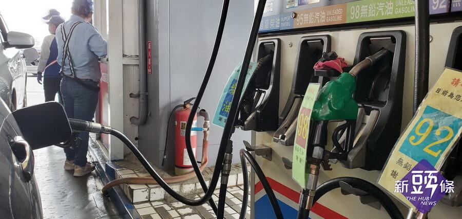 國內汽油價格再調漲 8/2起每公升漲0.3元