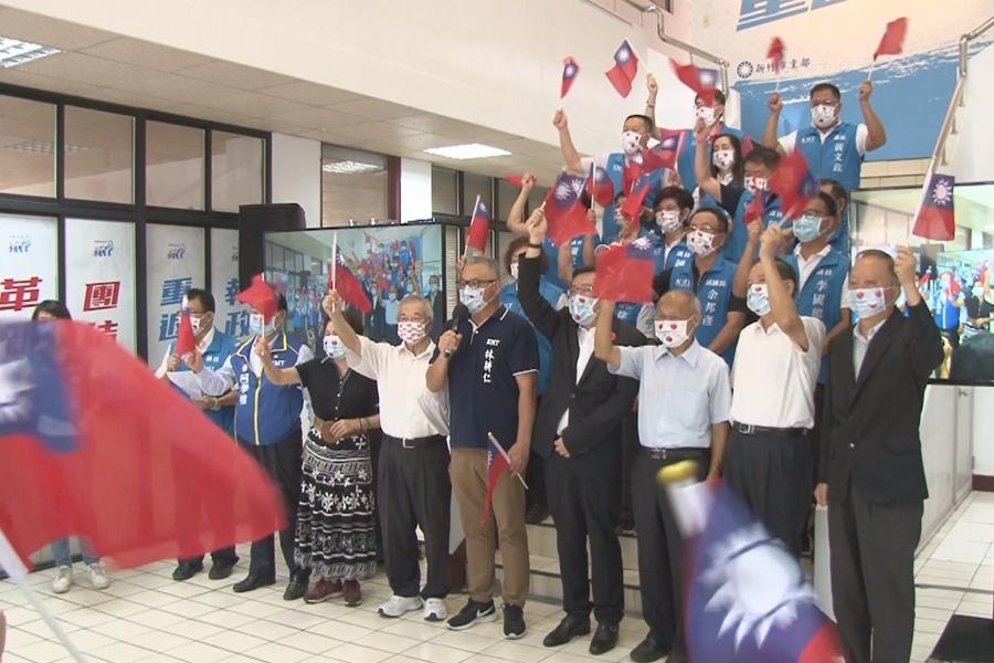 國民黨竹市黨部熄燈 將遷往城中黨部繼續運作
