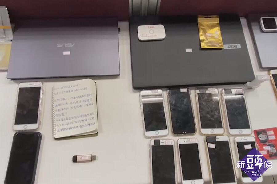 破獲電信詐騙集團 警逮5嫌、查扣作案工具