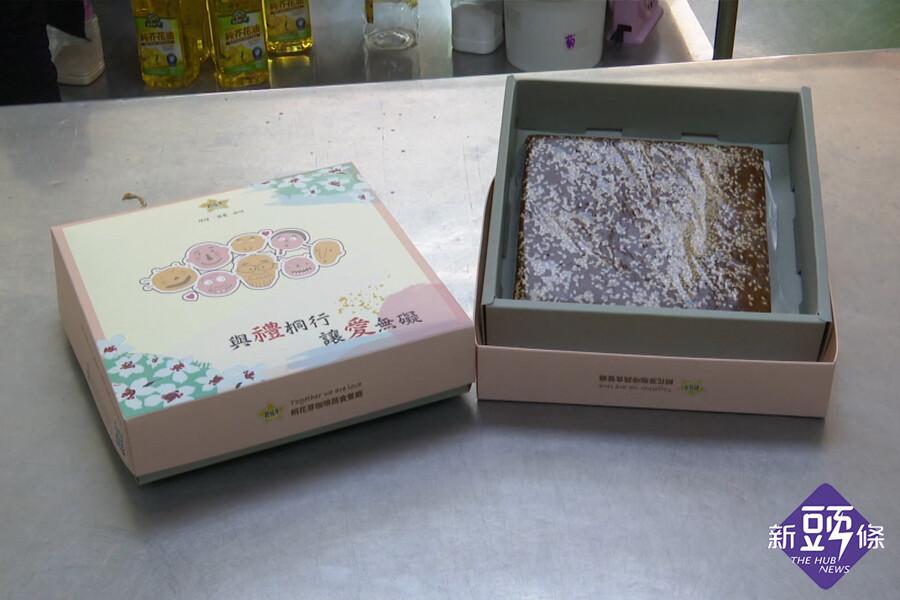 籌措營運經費 庇護餐廳推出黑糖糕禮盒