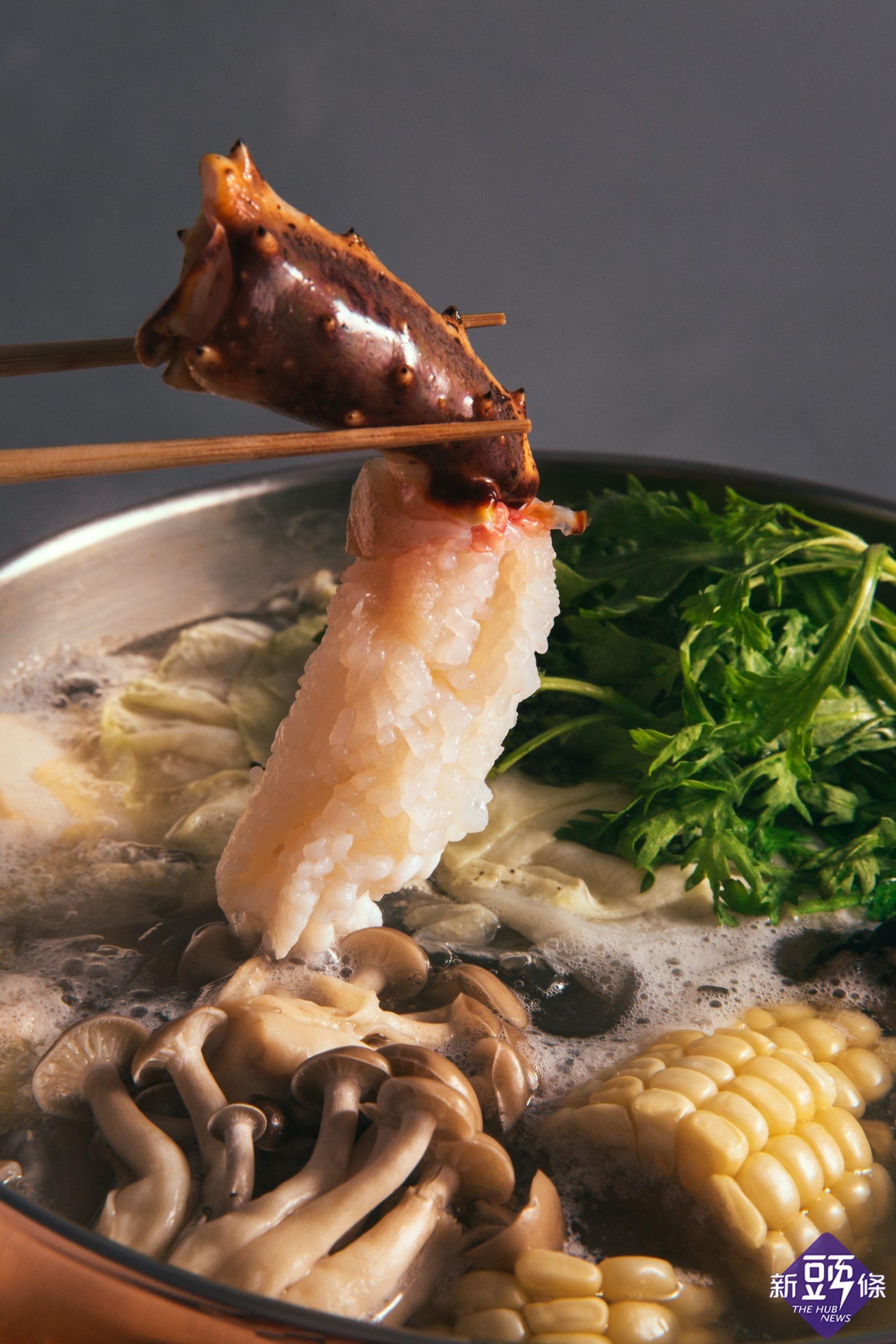 鱈場蟹涮涮鍋