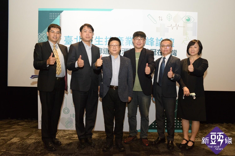 「2020臺北市生技產業高峰論壇」 體現臺灣精準健康發展藍圖