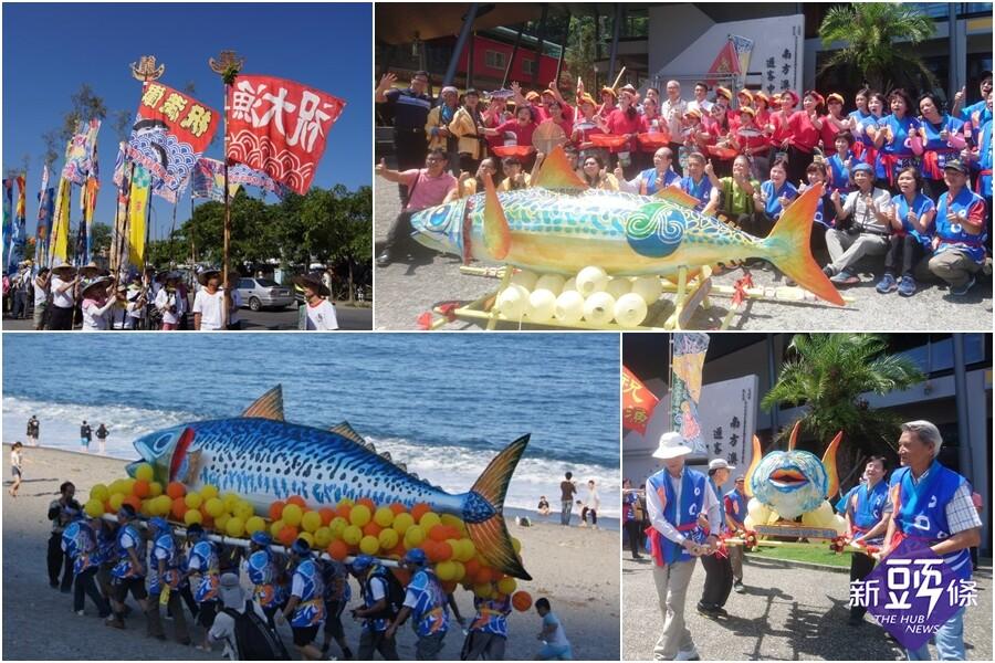 南方澳鯖魚祭9/27登場 邀您感受漁村獨特的魅力
