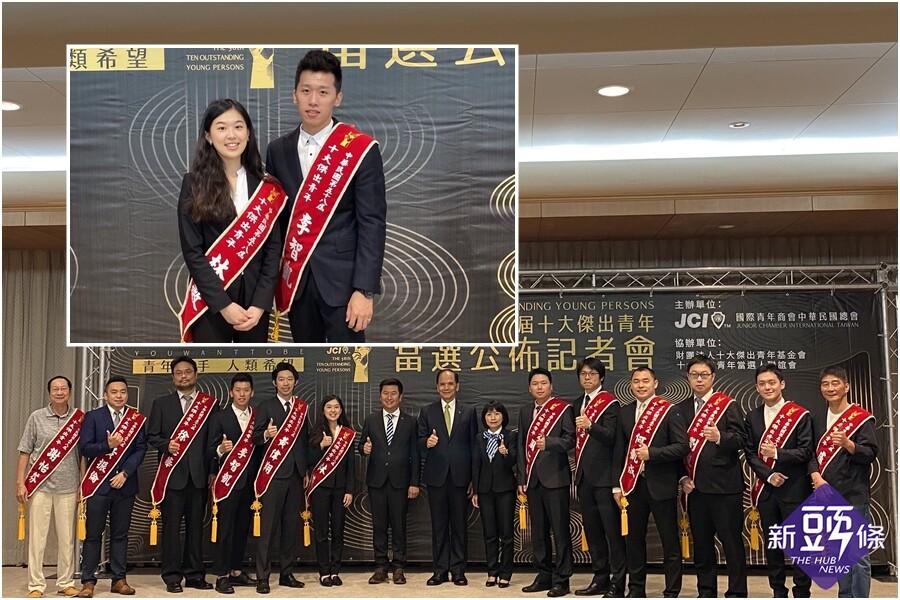值得慶賀的榮耀 宜蘭兒女林薇、李智凱獲選十大傑出青年