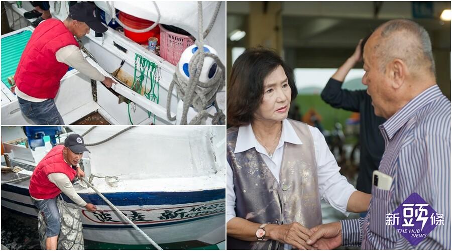 蘇澳漁船遭日艦衝撞受損 縣長林姿妙及漁界發出強烈抗議