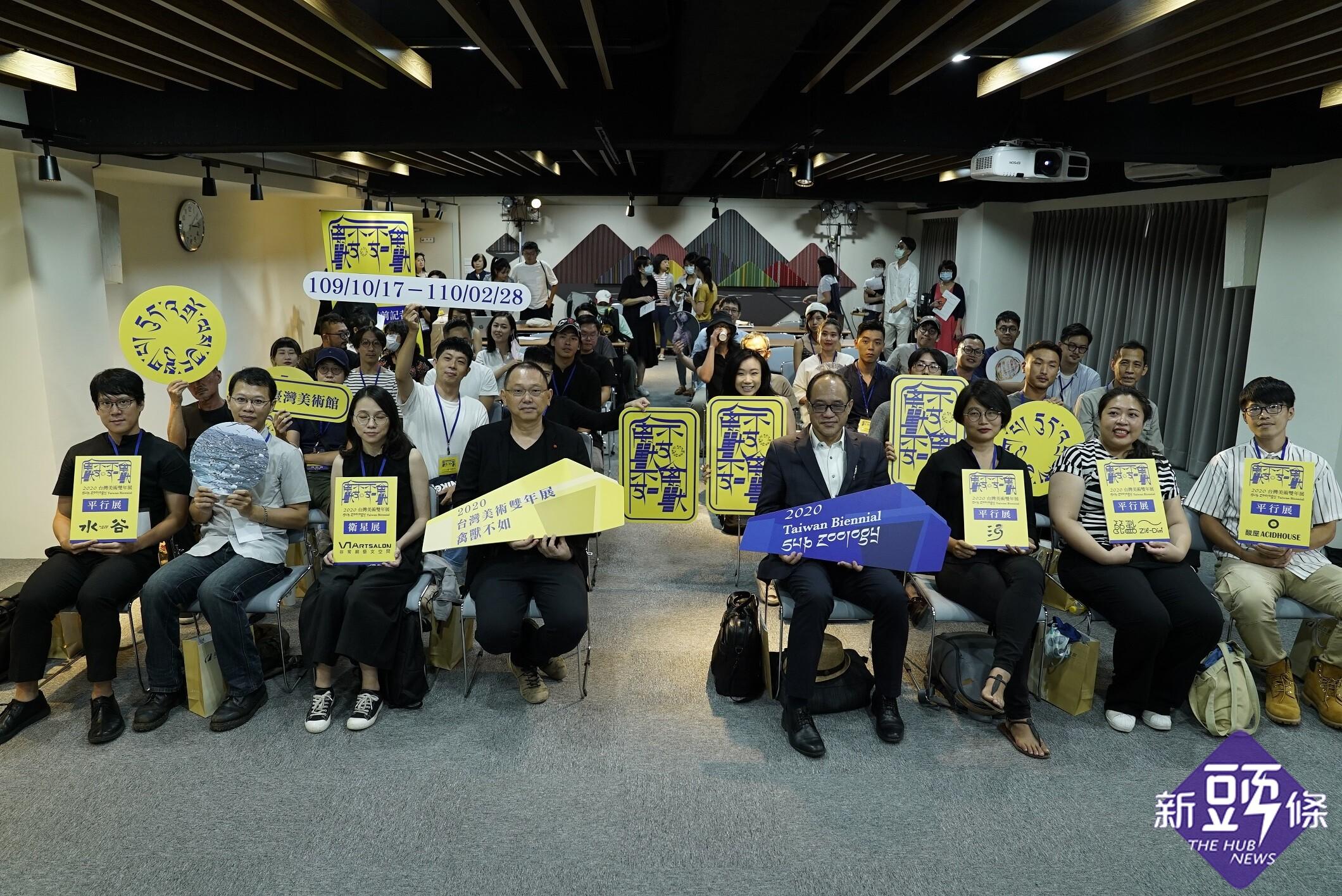 「2020台灣美術雙年展」召集有情眾生 反思人類與自然關係