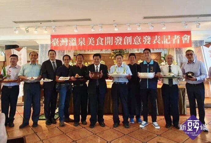 2020臺灣溫泉養生與美食論壇 移師金山萬里溫泉區盛大舉辦