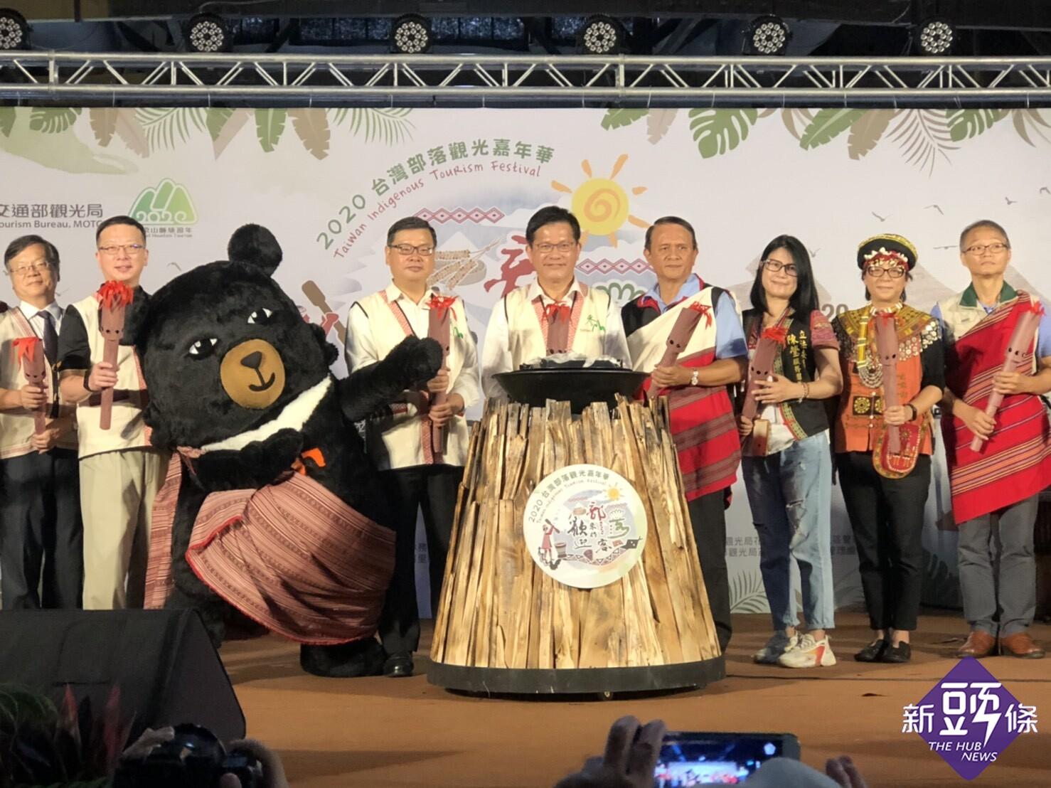 歡迎大家作伙來當「部落客」 2020台灣部落觀光嘉年華開跑了