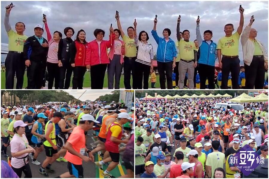 首場宜蘭國際馬拉松開跑 讓世界看見蘭陽城鄉之美