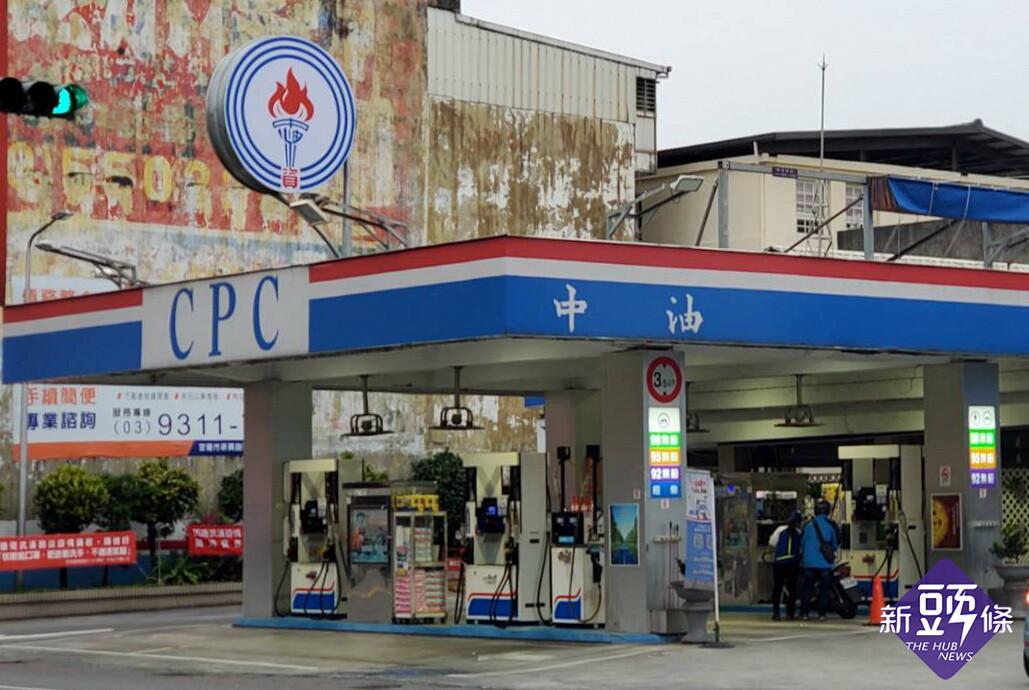 國內油價異動 10/19起柴油每公升調漲0.1元