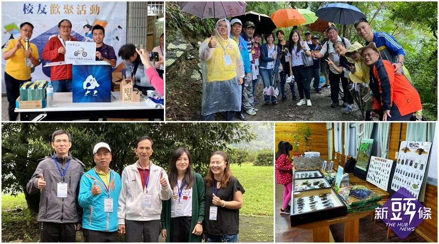 細雨紛飛的假日 200多位宜大校友與親子共享山林趣