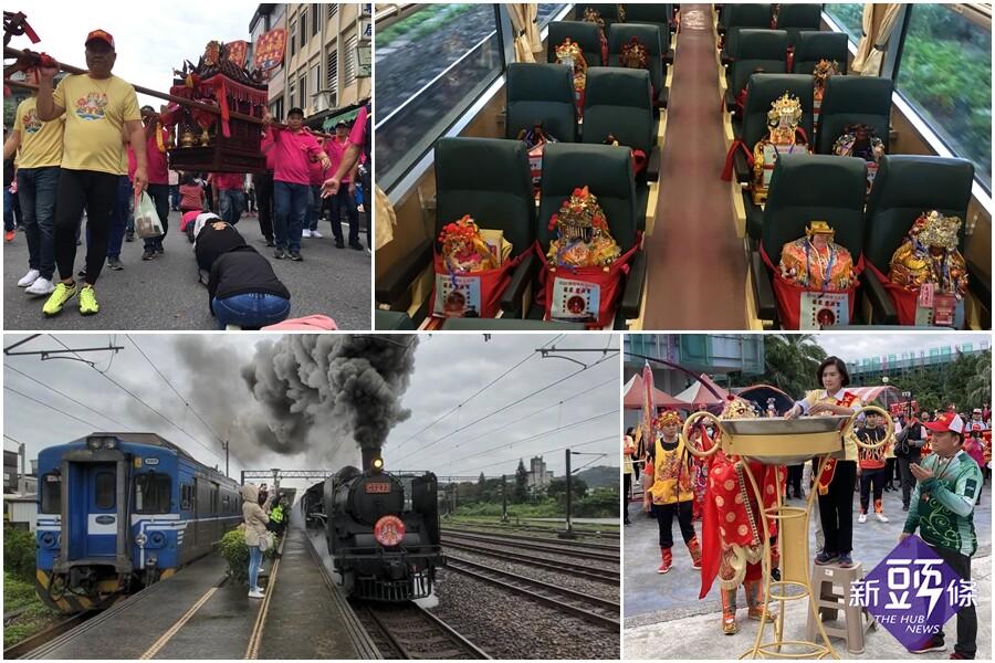 蘭陽媽祖文化節再加溫 千餘人跟隨眾神鐵道大遶境