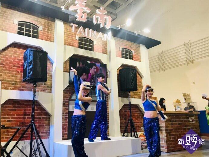 2020台北國際旅展臺南館 打造成山上花園水道博物館 全館好康大放送 !