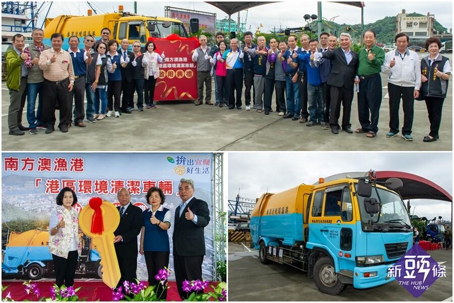 處理漁港廢棄物再升級 港區環境清潔車啟用