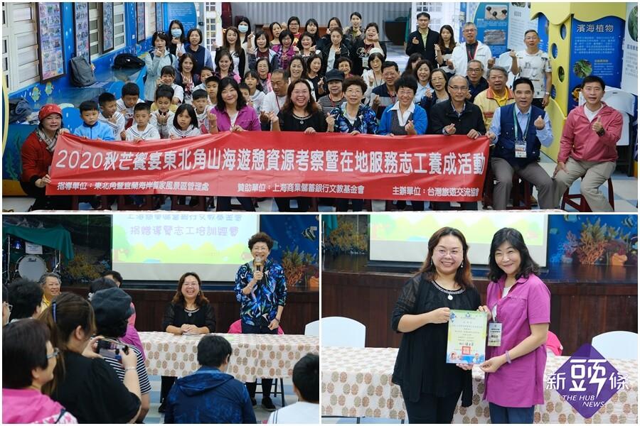 行銷東北角觀光賣點 台灣旅遊交流協會組團紮根及超前部署