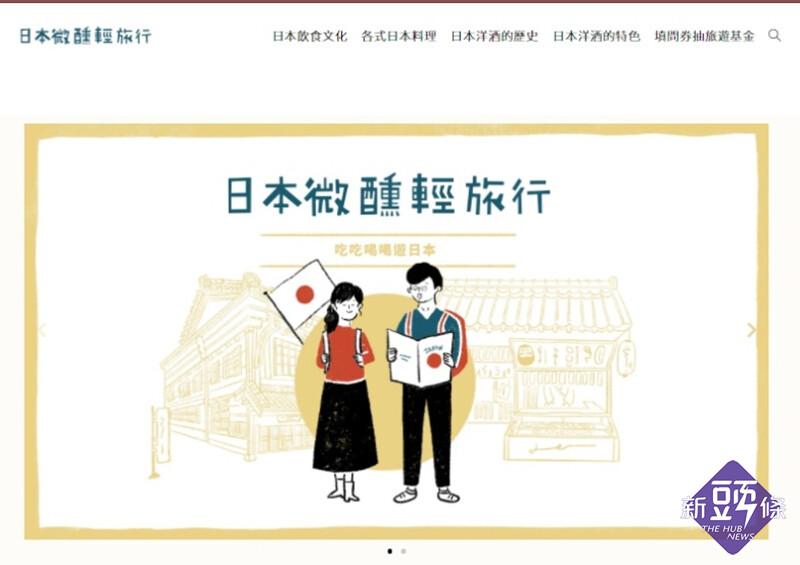 出國旅遊也要「超前布署」 旅遊日本撇步大分享
