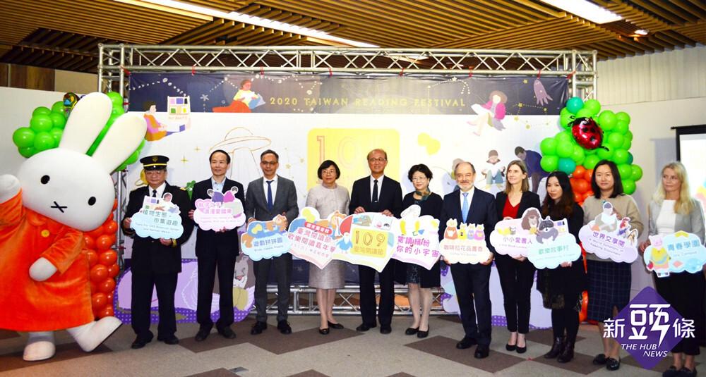 用閱讀開啟你的大視野 109年臺灣閱讀節於全國各地展開