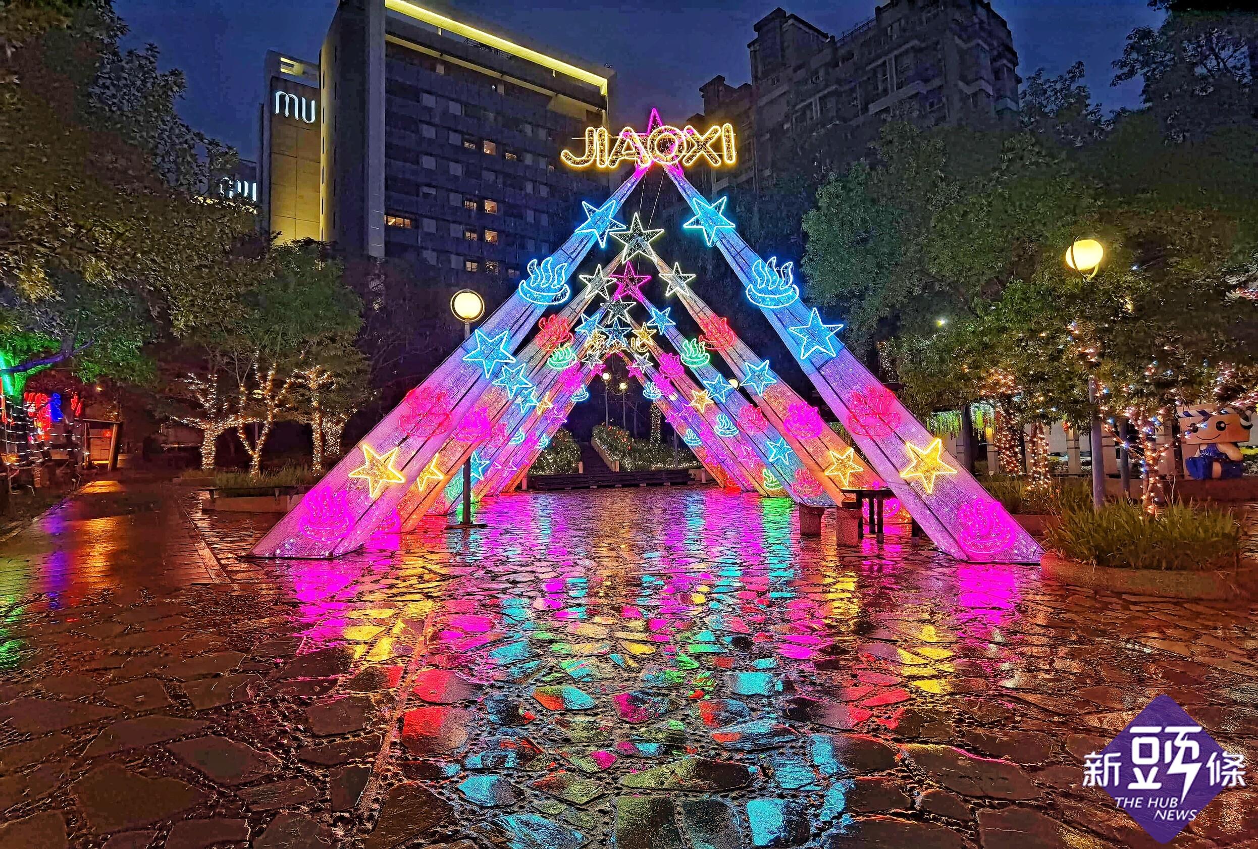 2020礁溪溫泉燈花季啟動點燈記者會