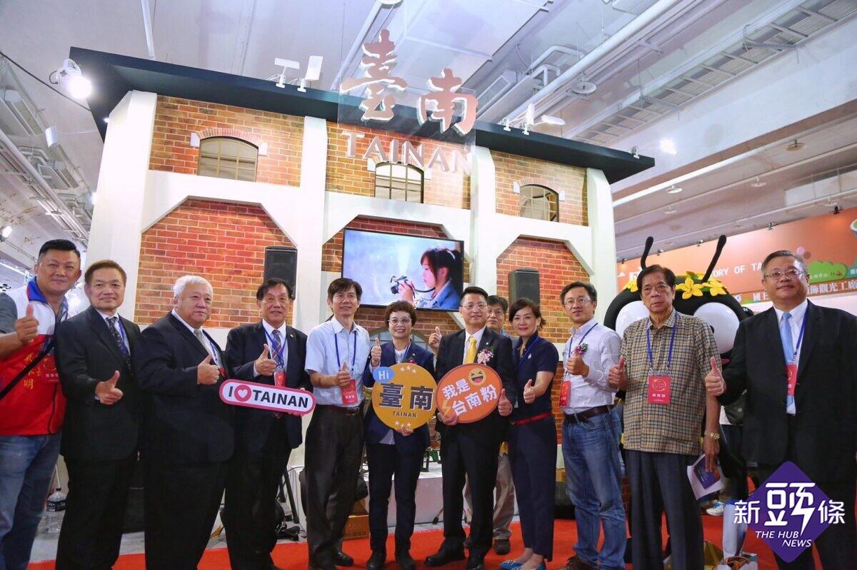 2020大臺南國際旅展盛大開展 市長黃偉哲歡迎大家來逛展、搶好康、還可抽大獎