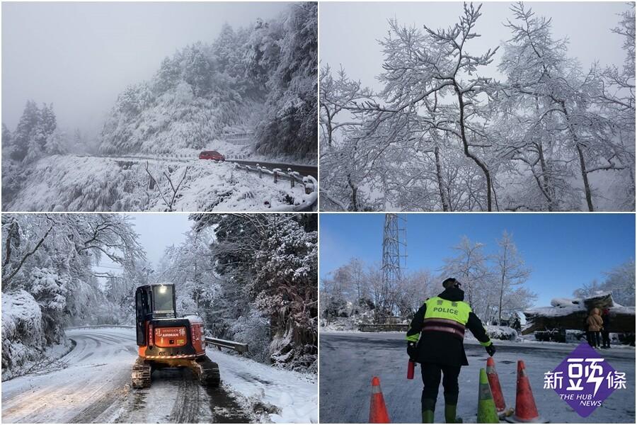 因應第三波冬雪 太平山1/11-13預警性機動管制