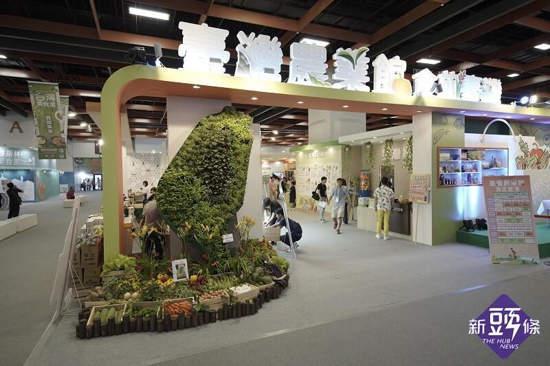 2021台灣美食展 邀您一同再造美食經濟巔峰