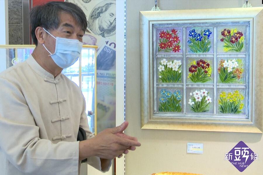 竹塹玻璃協會移師竹北 讓科技人欣賞玻璃之美