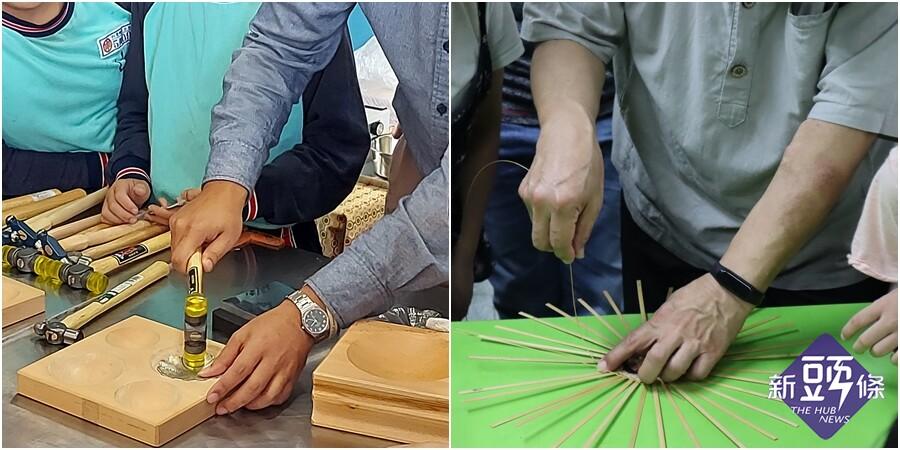 讓孩子做中學工藝 傳統工藝變身國小教案
