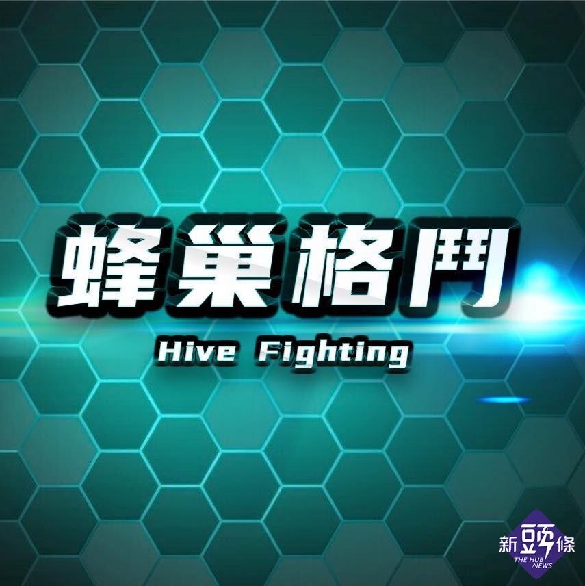 台灣拳擊最新資訊 3/13PB格鬥聯盟春季賽式隆重登場