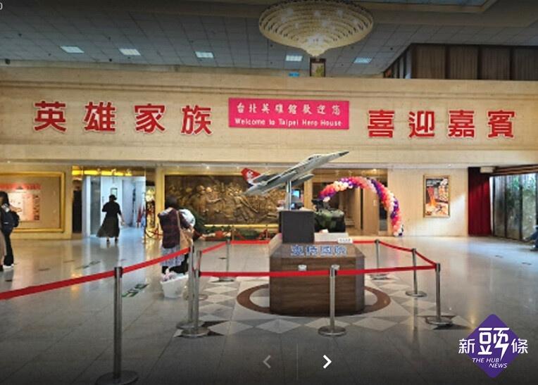 台北國軍英雄館軍友餐廳歡慶70週年 多項優惠登場