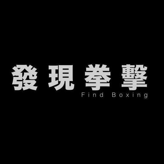 國際最新拳擊資訊焦點-Paul vs Askren 將在本週登場 & Fury vs Joshua 有機會在二週內正式宣布