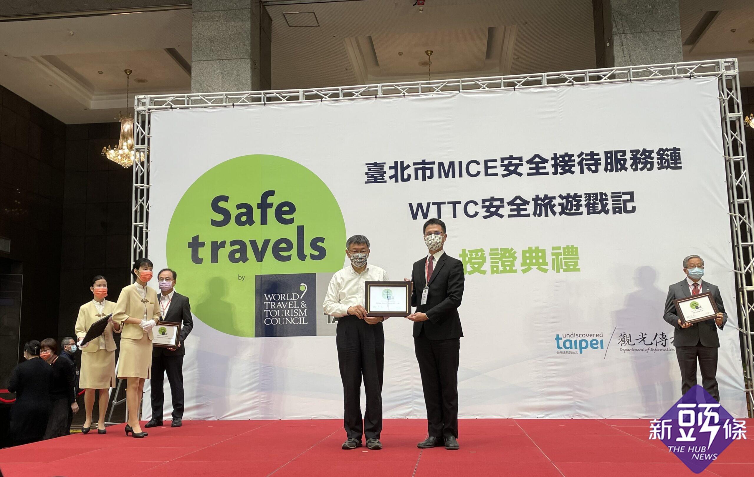 安全旅遊第一優先!選擇有安全旅遊戳記的旅行社 旅遊防疫有保障