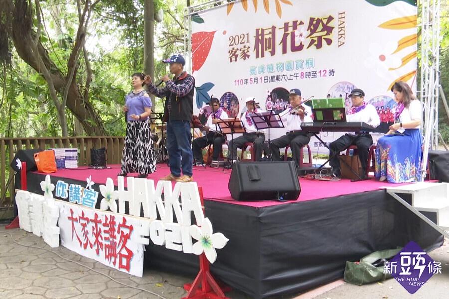 台廣攜手客家藝文協會 舉辦桐花祭傳承客家文化