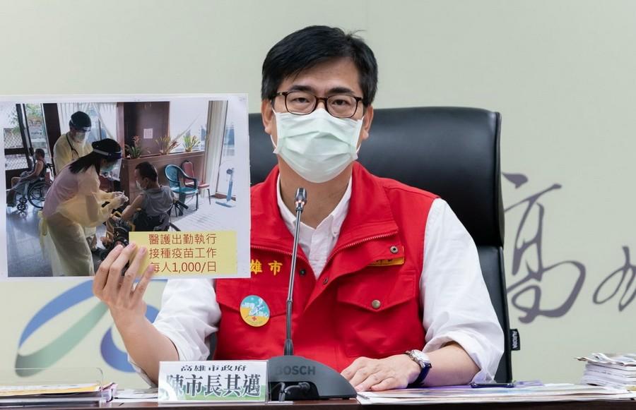 暖心助接種 高市醫療院所派出執勤社區接種人員每人每日千元津貼