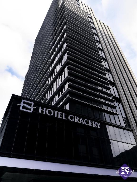 台灣首間「格拉斯麗台北酒店」於9月14日 全新開幕